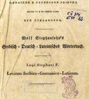 ДИГИТАЛНА КЊИГА: Српски рјечник Вука Караџића (1818.)