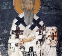 Где су Турци спалили мошти Светог Саве?