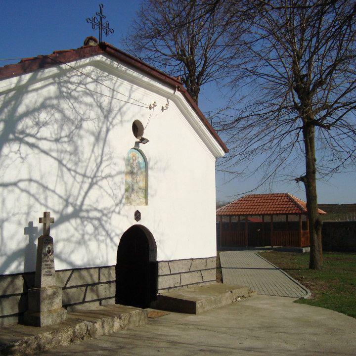 Црква Св. Димитрија у Добротину