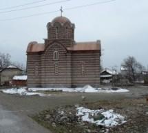 Порекло презимена, село Лепина (Липљан)