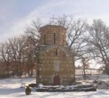 Порекло презимена, село Сушица (Приштина)