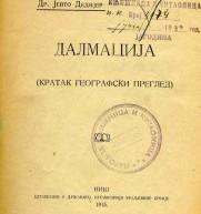 Дигитализована књига: Далмација, Јевто Дедијер (1915)