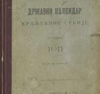 Дигитализоване књиге: Календари Краљевине Србије