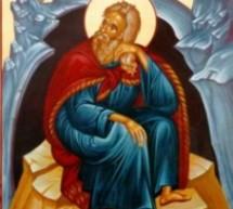 Свети Илија – Илиндан
