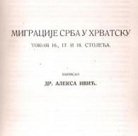 Дигитализоване књиге: Насељавање Срба у Хрватску, Славонију, Лику…
