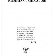 Дигитализована књига: Презимена у Црној Гори