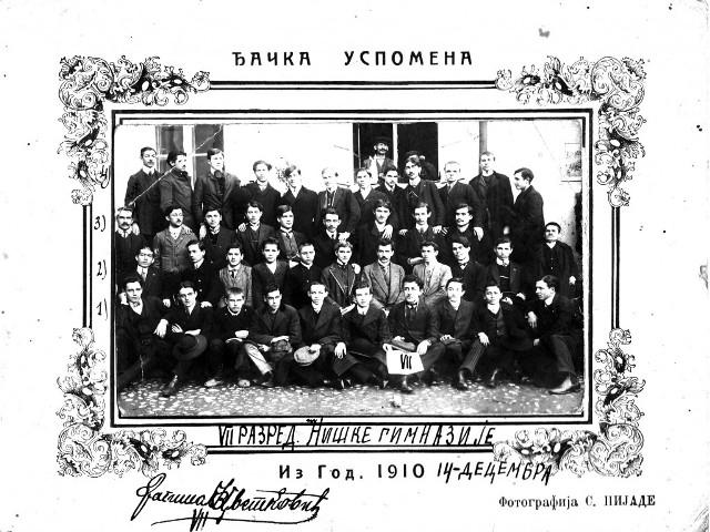 Dragisa Cvetkovic - Gimnazija Nis 1910