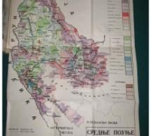 Дигитализована књига: Поуње у Босанској Крајини