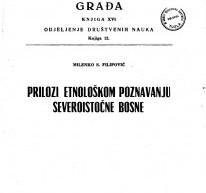 Дигитализована књига: Етнолошка студија о североисточној Босни