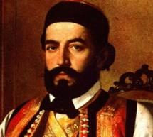 Njegoš: Srpski pišem i zborim