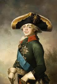 Dinastija Romanov Pavle-I