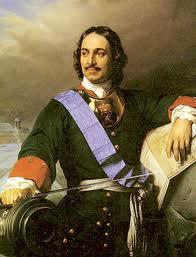 Dinastija Romanov Petar-Veliki