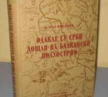 Дигитализована књига: Одакле су Срби дошли на Балканско полуострво