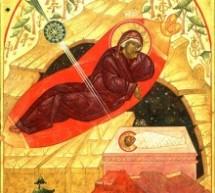 Мала Госпојина – Рођење Пресвете Богородице