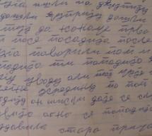 Печалбарска писма из власотиначког краја