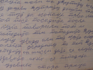 pecalbarsko-pismo