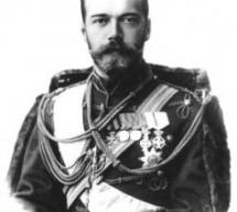 Car Nikolaj II Romanov: Žrtvovali smo braću Srbe