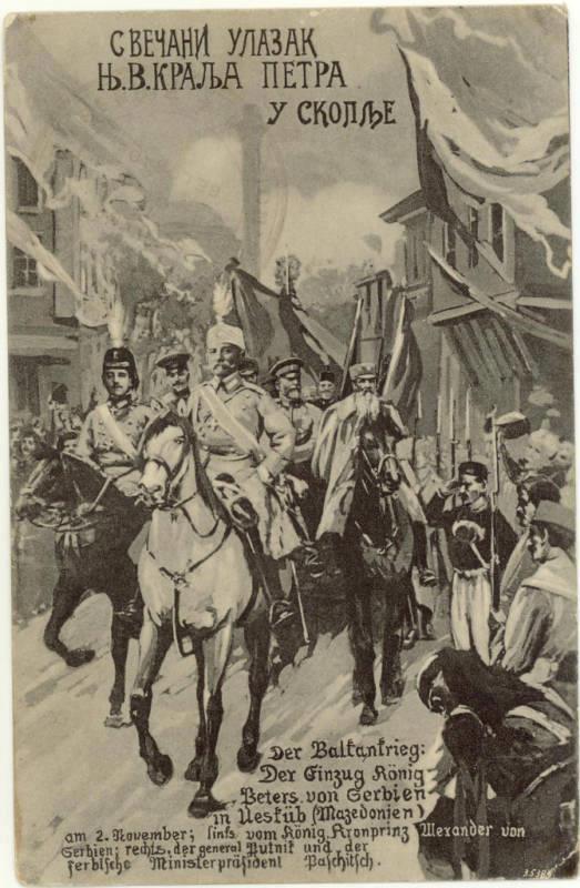 Kralj Petar ulazi u Skopje