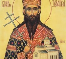 ГОРЊА КРАЈИНА – родови који славе Св. Стефана Дечанског (Мратиндан)