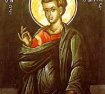 Свети aпостол Тома – Томиндан