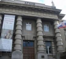 Водич кроз Архив Србије – у потрази за породичним коренима