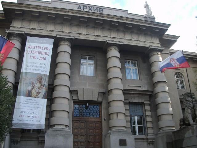 Arhiv Srbije - zgrada u Karnegijevoj