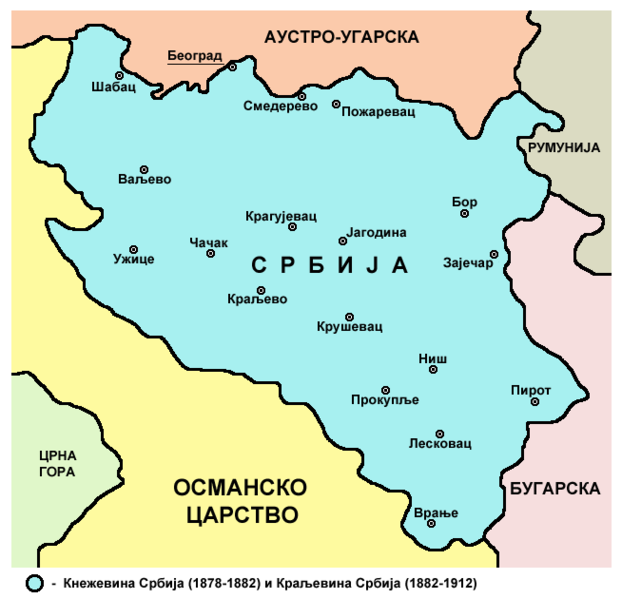 karta srbije 1878 Кнежевина Србија 1878   Порекло karta srbije 1878