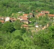 Порекло презимена, село Црна Бара (Власотинце)