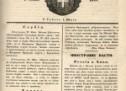 На данашњи дан: Изашао први број листа Новине србске