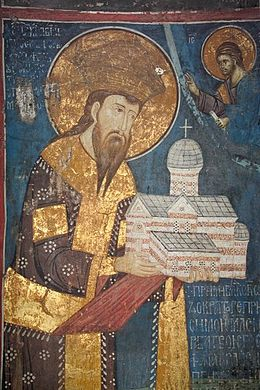Sveti Stefan Dečanski