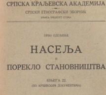 Комплетна дигитална збирка (47 књига) Насеља и пореклo становништва