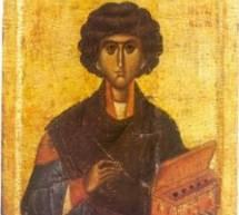 Свети великомученик Пантелејмон – Пантелијевдан