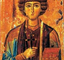 GORNJA KRAJINA – rodovi koji slave Sv. Panteliju (Pantelijevdan)