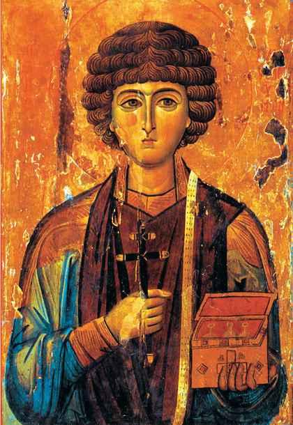 Св. Пантелија