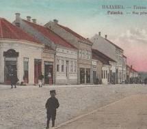 Списак жртава рата из Смедеревске Паланке и околних села