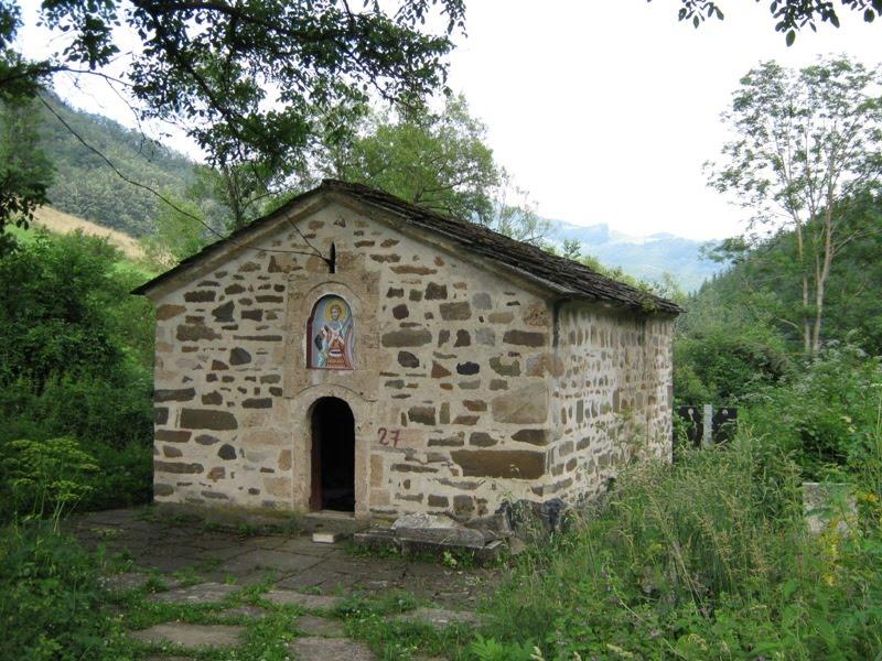црква св. Мине у Штави
