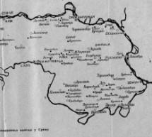 Stanovništvo Rume prema popisu Srema iz 1736. godine