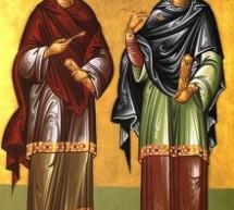Свети Козма и Дамјан – Свети Врачи