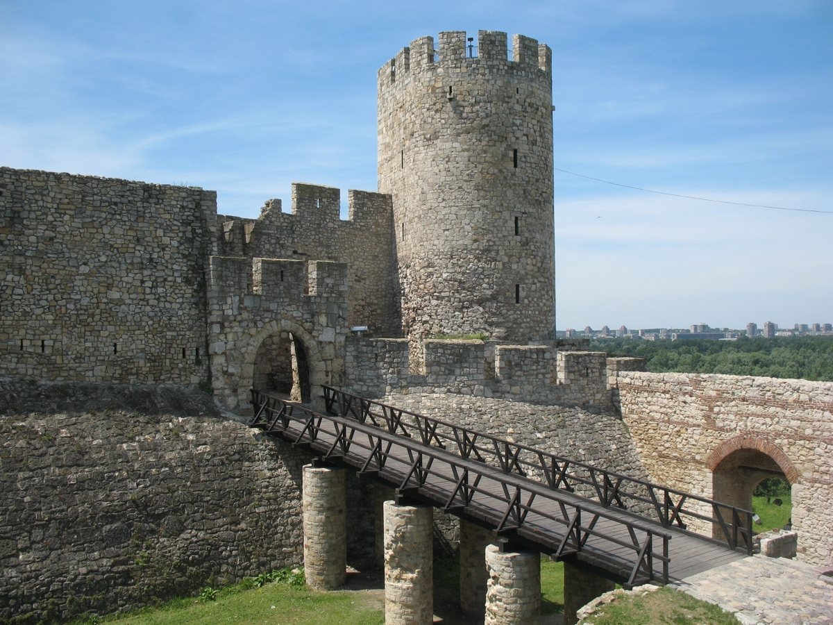 Београдска тврђава