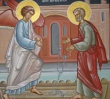 Часне Вериге апостола Петра