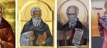 Свети Аврамије Затворник – Аврамијевдан