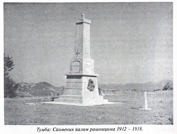 Kalna, spomenik