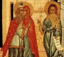 Зачеће светог Јована Претече