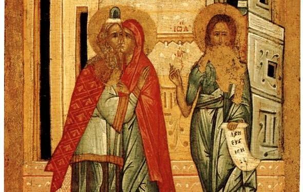 začeće svetog jovana preteče