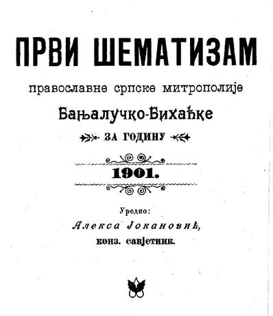 Prvi sematizam banjalucko-bihacke eparhije 1901