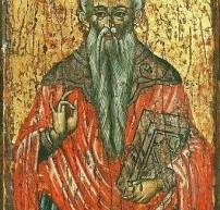 Свети Харалампије