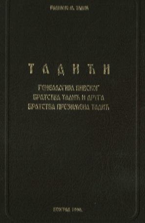 Tadici