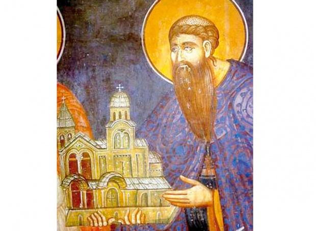 Архиепископ Данило II