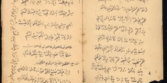 staro tusko pismo