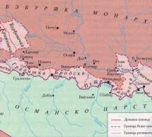 Спискови крајишких официра по региментама (1847. година)